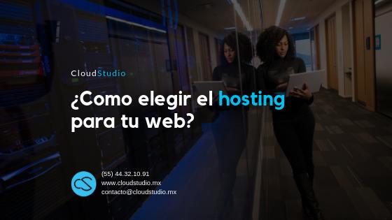Como elegir el hosting para tu web